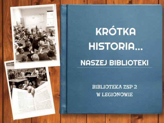 Historia naszej biblioteki
